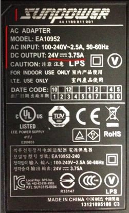Photo of ID Maker Power Supply